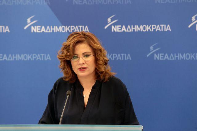 Η Μ.Σπυράκη ρωτά την Κομισιόν για την κατάληψη της πλατείας Αριστοτέλους   tovima.gr