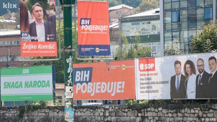 DW: Εκλογές σε ένα αποτυχημένο κρατικό μόρφωμα | tovima.gr
