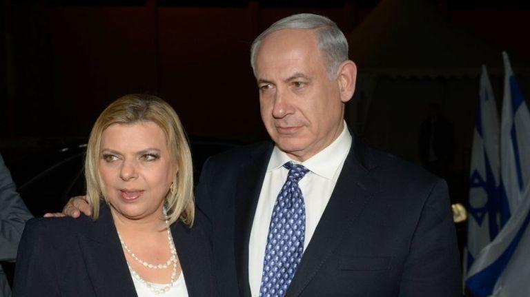 Ισραήλ : Στο σκαμνί η Σάρα Νετανιάχου για τα γεύματα των €80.000 | tovima.gr