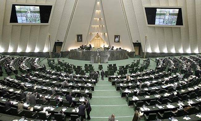 Ιράν : Υιοθέτησε νομοσχέδιο κατά της χρηματοδότησης της «τρομοκρατίας» | tovima.gr