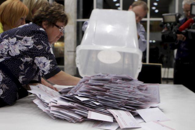 Λετονία – Εκλογές : Νικητής το φιλορωσικό κόμμα «Αρμονία» | tovima.gr