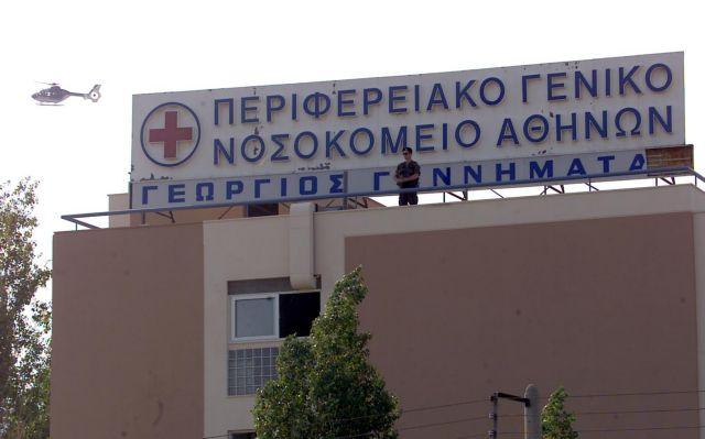 Εγκαινιάστηκε η ΜΑΦ του Νοσοκομείου «Γ.Γεννηματάς» | tovima.gr