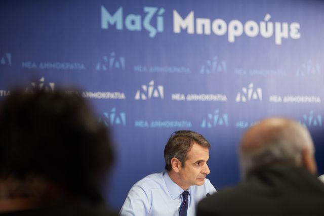 Μητσοτάκης: Ανακοίνωσε του πρώτους υποψήφιους περιφερειάρχες   tovima.gr