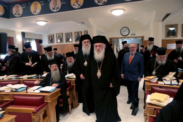 Ιερώνυμος: Αγαπάμε Βαρθολομαίο και Τσίπρα   tovima.gr