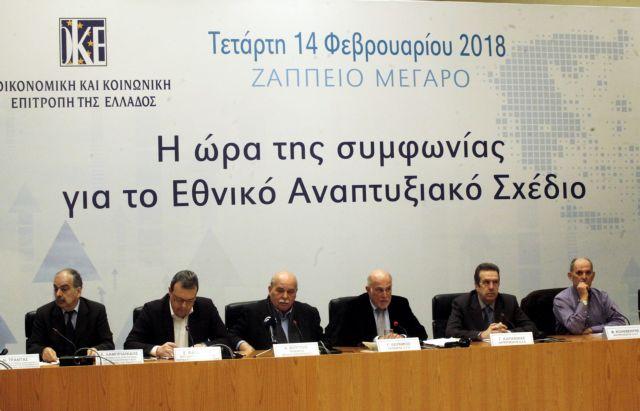 ΟΚΕ: Ο κοινωνικός διάλογος στην μετά – μνημονιακή εποχή   tovima.gr