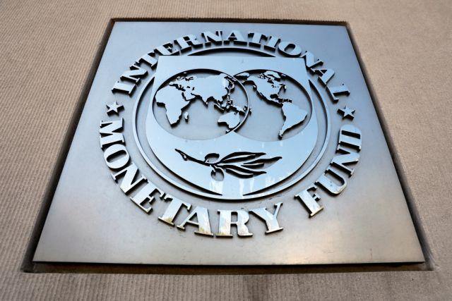 ΔΝΤ: Απειλή για όλους ο εμπορικός πόλεμος ΗΠΑ – Κίνας | tovima.gr