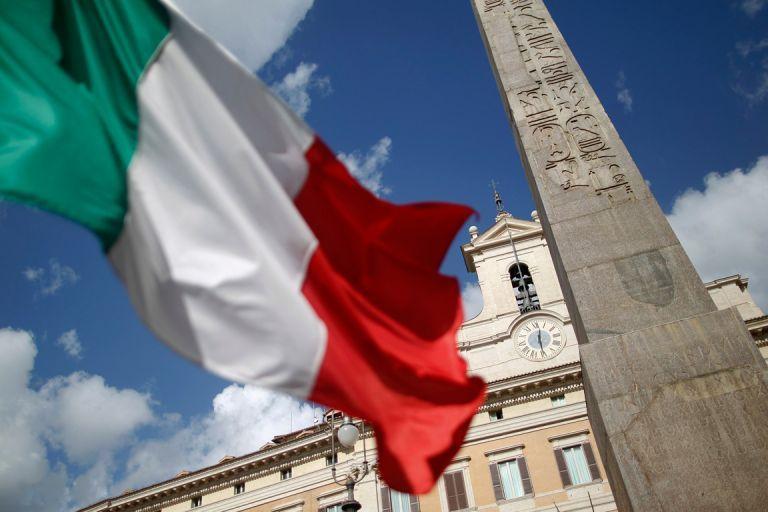 ΔΝΤ : Επί τα χείρω αναθεώρηση της πρόβλεψης για την ιταλική οικονομία   tovima.gr