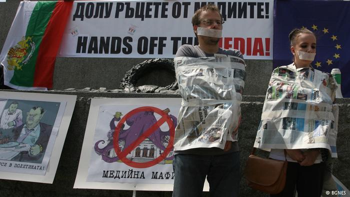 DW : Πολιτικά τα αίτια δολοφονίας της Μαρίνοβα;   tovima.gr