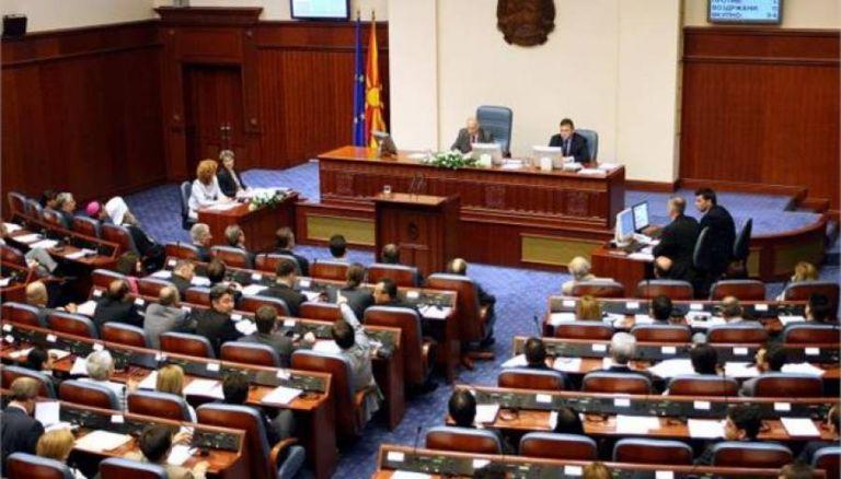 πΓΔΜ : Ώρα μηδέν για το «Μακεδονικό» – Αναζητείται πλειοψηφία 2/3 στη Βουλή | tovima.gr