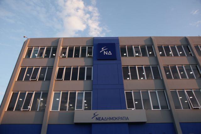 ΝΔ: Ζητά την έκθεση αποτίμησης της EDS στη Βουλη   tovima.gr