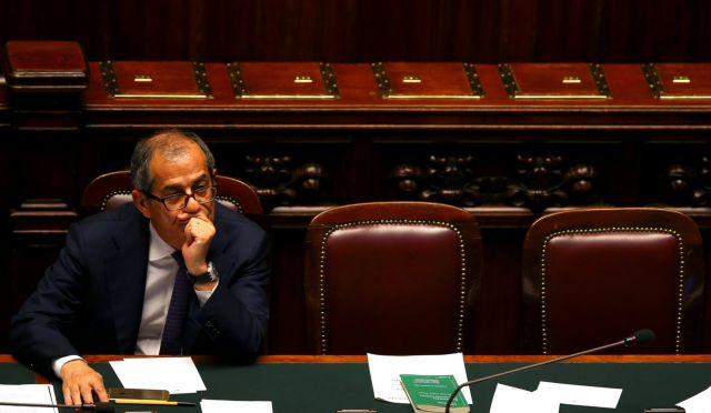 Ιταλία – Τρία: Επιβεβαιώνεται ο προϋπολογισμός | tovima.gr