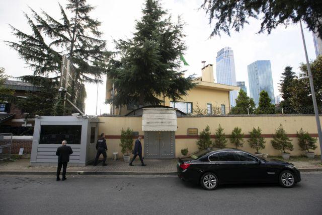 Σαουδάραβας δημοσιογράφος: Βίντεο τον δείχνει να εισέρχεται στο προξενείο της χώρας του   tovima.gr