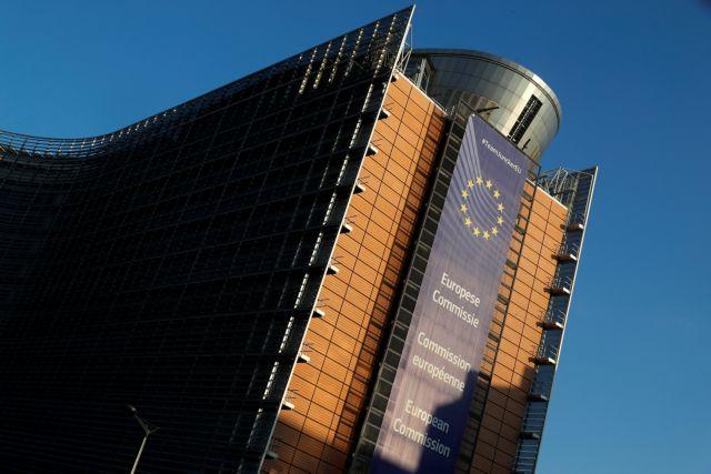 Η Ευρωπαϊκή Επιτροπή χρηματοδοτεί 22 πόλεις για την καινοτομία τους | tovima.gr