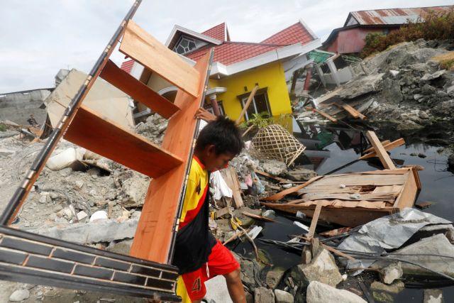 Ινδονησία : Τρεις νεκροί από τον σεισμό 6 Ρίχτερ στην Ιάβα   tovima.gr