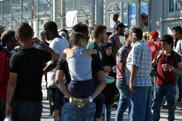 Κέντρα προσφύγων : Εως €2.500 ευρώ η αμοιβή όσων προσελήφθησαν με το πρόγραμμα Philos | tovima.gr