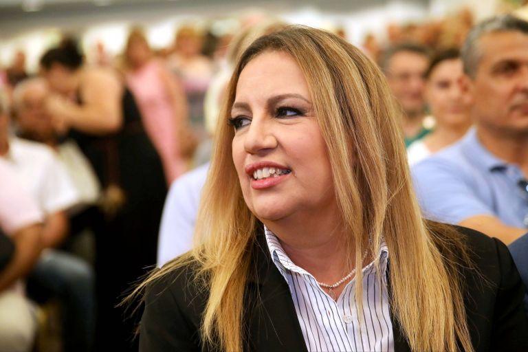 Γεννηματά: Το ΕΣΥ, θύμα της κυβερνητικής ανικανότητας | tovima.gr