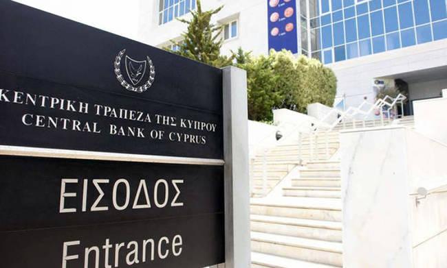 Υπερχρεωμένα τα νοικοκυριά και οι επιχειρήσεις στην Κύπρο | tovima.gr
