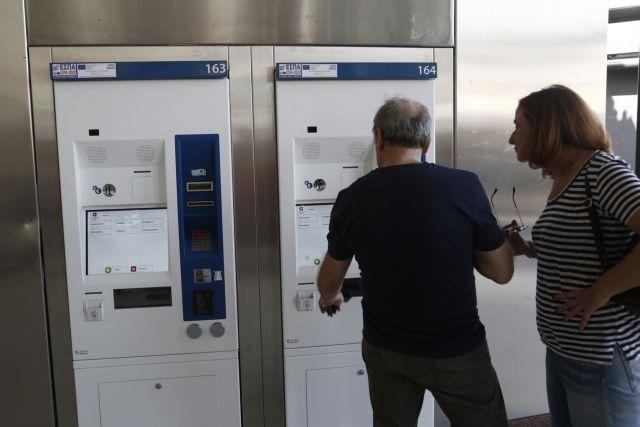 Στη… μετάφραση χάθηκαν τα εκδοτικά μηχανήματα του e-ticket | tovima.gr