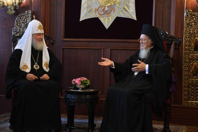 Την ανεξαρτησία της Εκκλησίας της Ουκρανίας αναγνώρισε το Οικουμενικό Πατριαρχείο | tovima.gr