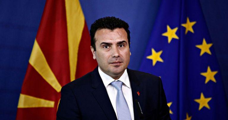 Ο Ζάεφ φέρεται να εξασφάλισε την στήριξη των 80 βουλευτών για την αναθεώρηση του Συντάγματος | tovima.gr