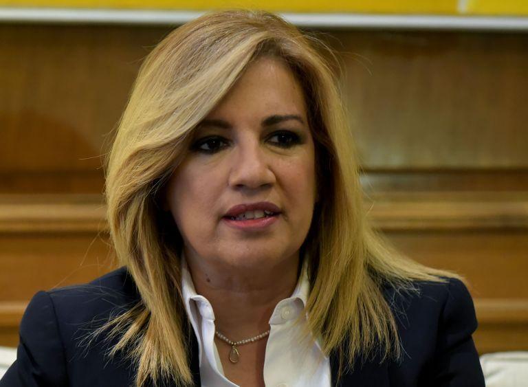 Γεννηματά : Η ΕΡΤ οφείλει να είναι αντικειμενική, ποιοτική, όχι εργαλείο φθηνής προπαγάνδας | tovima.gr