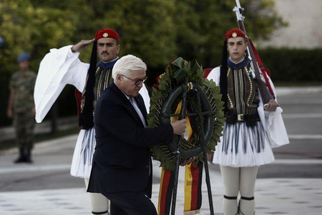 Γερμανικός Τύπος: Συγγνώμη για τα εγκλήματα που διαπράχθηκαν στο όνομα της Γερμανίας | tovima.gr