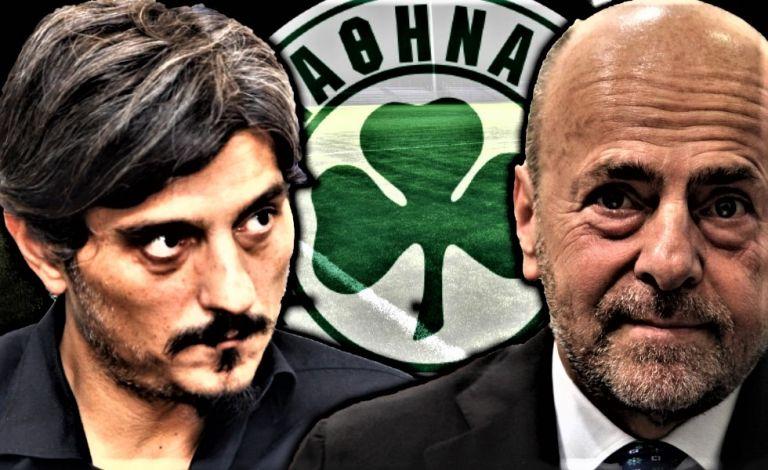 Το πρώτο βήμα για ενότητα στον Παναθηναϊκό… | tovima.gr