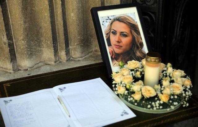 Δολοφονία Μαρίνοβα : «Δεν ήθελα να τη σκοτώσω, δεν τη βίασα», λέει ο δράστης | tovima.gr