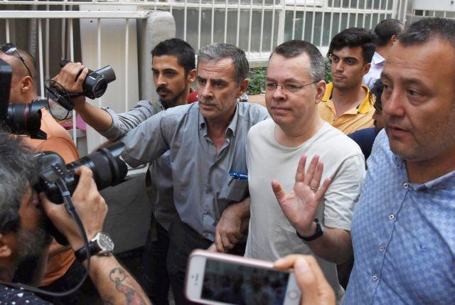 Τουρκία : Ελεύθερος ο πάστορας Μπράνσον   tovima.gr