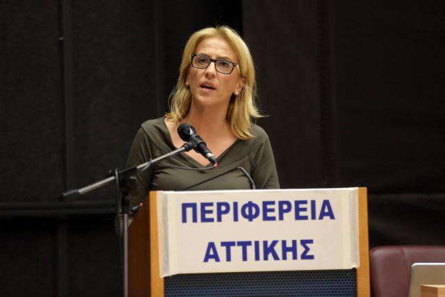 Δούρου: Η Περιφέρεια δεν έχει επιχειρησιακή ευθύνη στην κατάσβεση των πυρκαγιών | tovima.gr