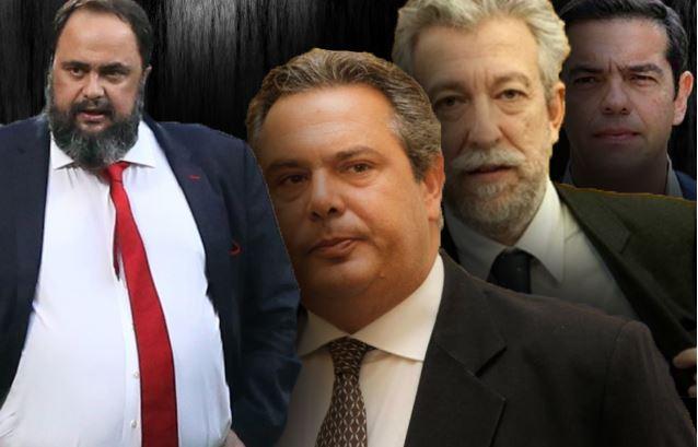 Παραπομπή Μαρινάκη χωρίς στοιχεία και μόνο στόχο τη δικαστική ομηρία | tovima.gr