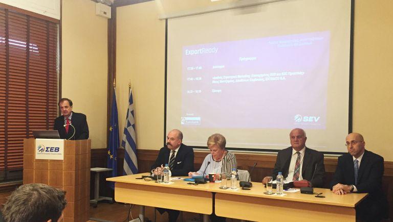 ΣΕΒ : Πρωτοβουλίες για ενδυνάμωση του στρατηγικού marketing   tovima.gr