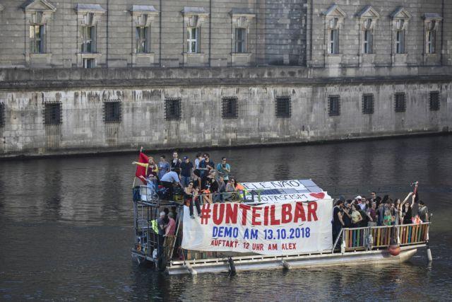 Βερολίνο: 150.000 «αδιαίρετοι» (#unteilbar) κατά του ρατσισμού   tovima.gr