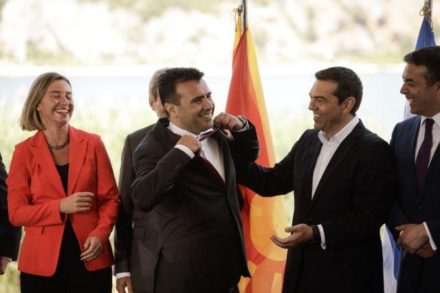 Zoran Zaev and the burden of the Balkan past | tovima.gr