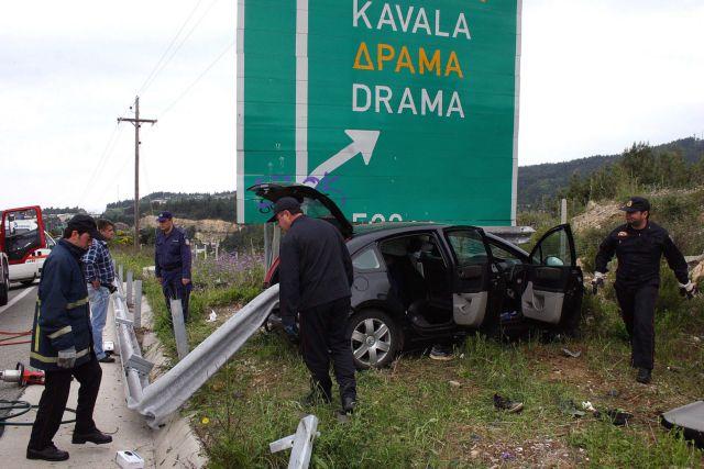 Καβάλα: Όχημα με μετανάστες έπιασε φωτιά μετά από ανατροπή σε καταδίωξη της αστυνομίας | tovima.gr
