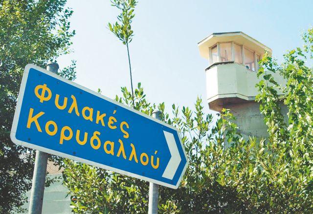 Δύο μικρού μήκους ταινίες με σενάριο και σκηνοθεσία κρατουμένων των φυλακών Κορυδαλλού | tovima.gr