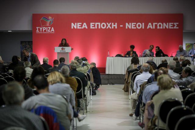 Εξελέγη η νέα Πολιτική Γραμματεία ΣΥΡΙΖΑ – Ποια είναι τα μέλη της | tovima.gr