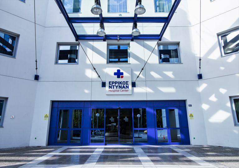 Επαναπιστοποιήθηκε ως Κέντρο Αναφοράς για χειρουργική αντιμετώπιση κήλης το Ερρίκος Ντυνάν   tovima.gr