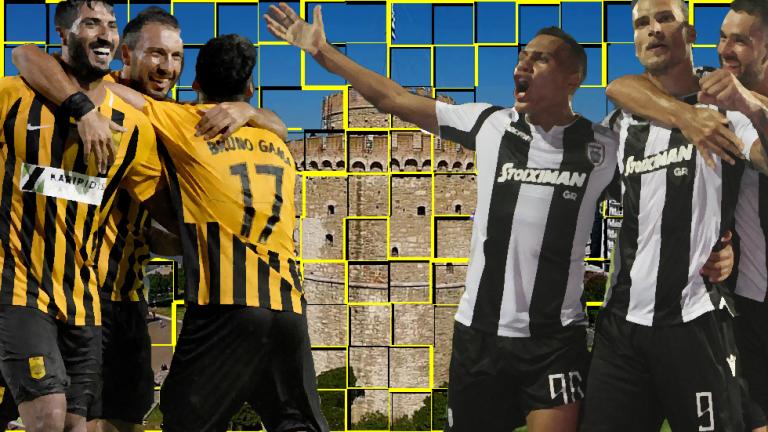 «Με διπλό στο Χαριλάου, ο ΠΑΟΚ φαβορί για τον τίτλο»   tovima.gr