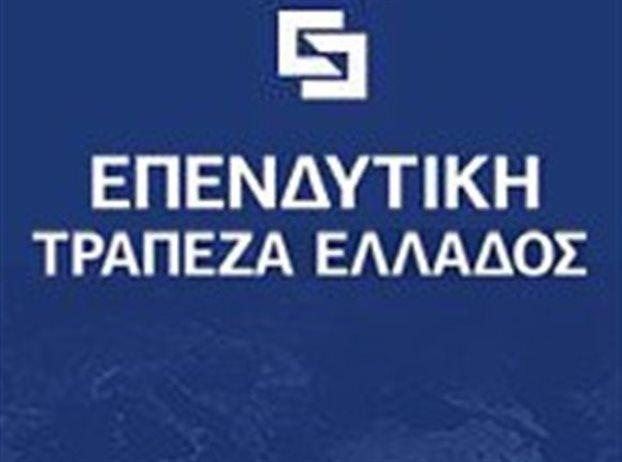 Νέα τράπεζα στην Ελλάδα μετά την απόκτηση της IBG από τον όμιλο Βαρδινογιάννη   tovima.gr