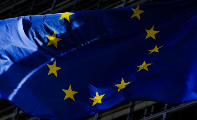Κομισιόν: Κατατέθηκε το προσχέδιο του προϋπολογισμού 2019 | tovima.gr