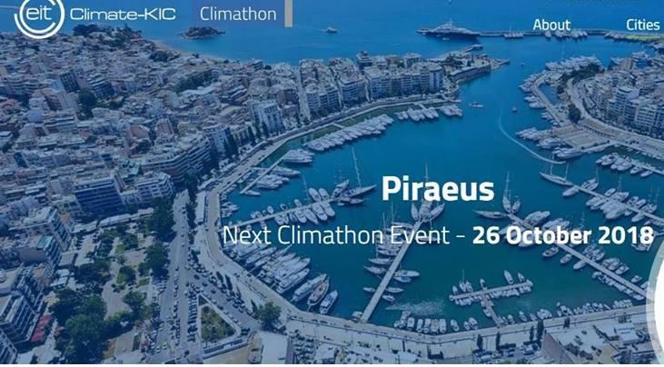 Το Climathon για πρώτη φορά στον Πειραιά   tovima.gr