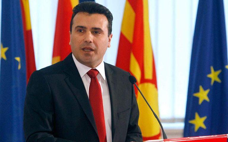 Μακεδονικό : Στη Βουλή της πΓΔΜ η συμφωνία – Σε αναζήτηση 8 κρίσιμων ψήφων ο Ζάεφ | tovima.gr