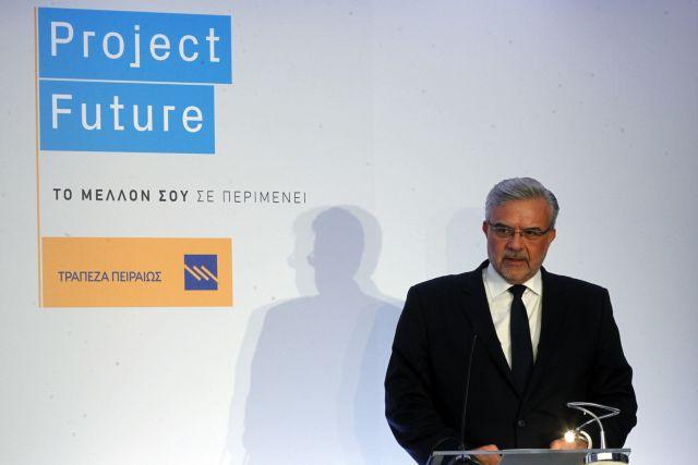 Τράπεζα Πειραιώς: Χρηματοδοτεί την ανάπτυξη εμπορευματικού κέντρου   tovima.gr