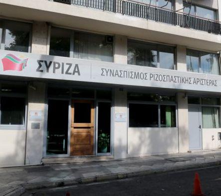 ΣΥΡΙΖΑ: Αναβλήθηκε η σύσκεψη της Πγ για την Τετάρτη | tovima.gr