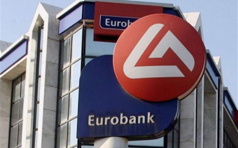 Eurobank: Συμφωνία για πώληση κόκκινων καταναλωτικών €1,1 δισ.   tovima.gr