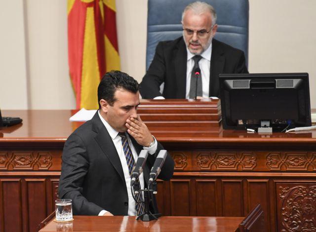 Ζάεφ: Το όνομα της «Μακεδονίας» δεν αλλάζει, συμπληρώνεται | tovima.gr