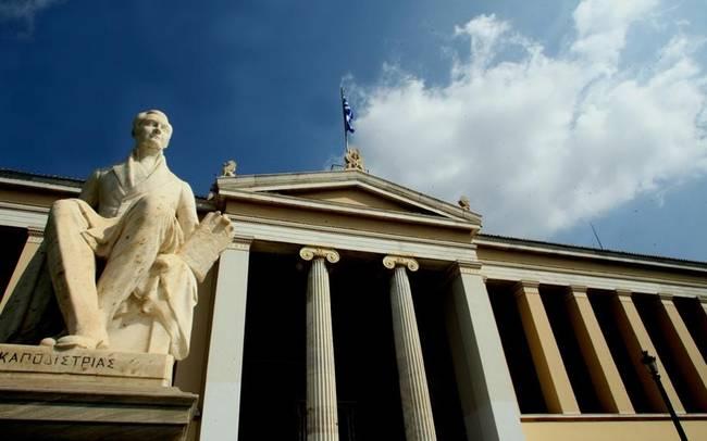 Αποχώρηση του Ρουβίκωνα από τη Φιλοσοφική ζητούν οι Πρυτανικές Αρχές του ΕΚΠΑ | tovima.gr