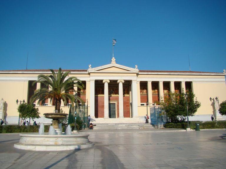 Μικροένταση στο ΕΚΠΑ κατά τη συνεδρίαση της Συγκλήτου   tovima.gr
