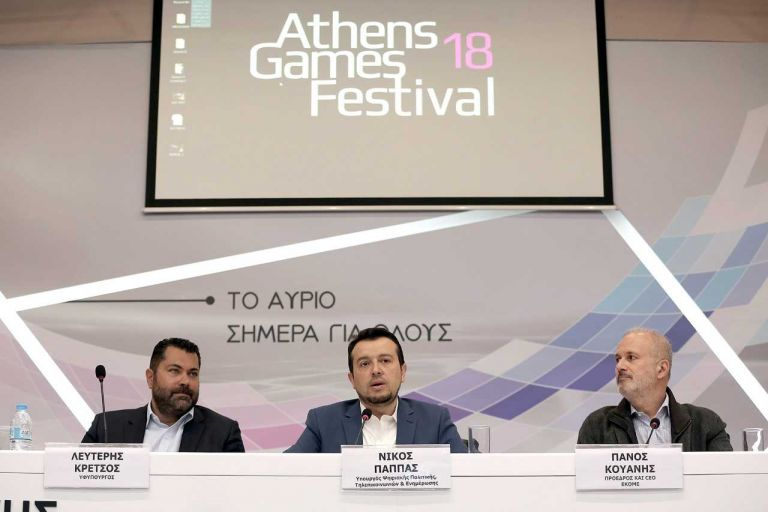 Το 2ο Athens Games Festival στις 20 και 21 Οκτωβρίου | tovima.gr